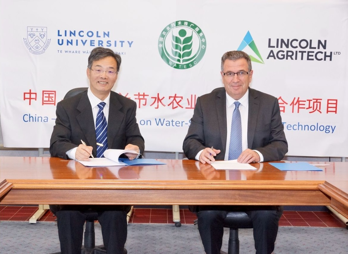 Lincoln Agritech renews MOU with NATESC